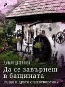 Cover-Bild zu N NSN N N N NSN N N N N N N N N (eBook)