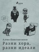 Cover-Bild zu N N , N (eBook)