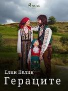 Cover-Bild zu N N N (eBook)