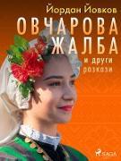 Cover-Bild zu z N N N N N (eBook)