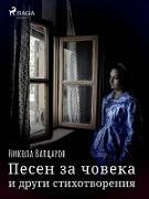 Cover-Bild zu Y N N N N N N N N N N (eBook)