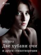 Cover-Bild zu N N N N N N N N N N N (eBook)