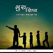 Cover-Bild zu Bhagwan, Dada: Guru Shishya - Hindi Audio Book (Audio Download)