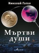 Cover-Bild zu NSN N N N (eBook)