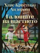 Cover-Bild zu N N N N N N (eBook)