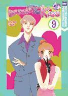 Cover-Bild zu Kaoru Tada: Itazura Na Kiss Volume 9