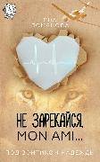 Cover-Bild zu Never Say Never, mon ami (eBook)