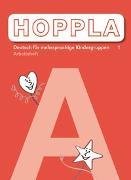 Cover-Bild zu Autorinnen- und Autorenteam: HOPPLA 1
