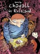 Cover-Bild zu Sfar, Joann: Chagall in Russland