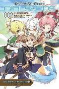 Cover-Bild zu Reki Kawahara: Sword Art Online: Girls' Ops, Vol. 2