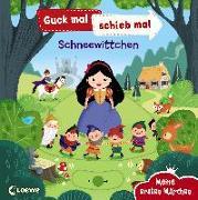 Cover-Bild zu Loewe Meine allerersten Bücher (Hrsg.): Guck mal, schieb mal! Meine ersten Märchen - Schneewittchen