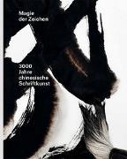 Cover-Bild zu Magie der Zeichen von von Przychowski, Alexandra (Hrsg.)