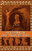 Cover-Bild zu Metamorphoses, or The Golden Ass (eBook) von Apuleius