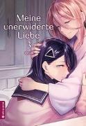 Cover-Bild zu Tmnr: Meine unerwiderte Liebe 03