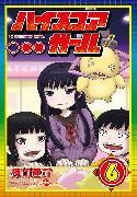 Cover-Bild zu Oshikiri, Rensuke: Hi Score Girl 06