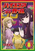 Cover-Bild zu Oshikiri, Rensuke: Hi Score Girl 08