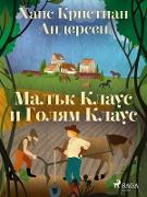 Cover-Bild zu NS s N N N s N N (eBook)