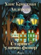 Cover-Bild zu N N N N N N N N (eBook)