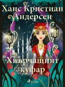 Cover-Bild zu NSN N N N N N N N (eBook)