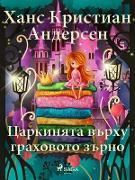 Cover-Bild zu N N N NSN N N N N N NSN (eBook)