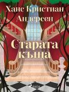 Cover-Bild zu N N N NSN (eBook)
