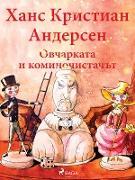 Cover-Bild zu z N N N N N N N NSN (eBook)
