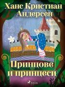 Cover-Bild zu YN N N N N (eBook)