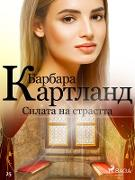 Cover-Bild zu N N N N N N N (eBook)