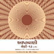 Cover-Bild zu Bhagwan, Dada: Aptavani-13 (P) - Gujarati Audio Book (Audio Download)