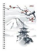 Cover-Bild zu Ladytimer Ringbuch Japan 2022 - Taschen-Kalender A5 (15x21 cm) - Schüler-Kalender - Weekly - Ringbindung - 128 Seiten - Alpha Edition