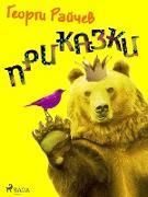 Cover-Bild zu YN (eBook)