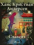 Cover-Bild zu N N (eBook)