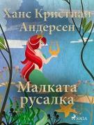 Cover-Bild zu N N N N (eBook)