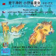 Cover-Bild zu The story of the little wild boar Max, who doesn't want to get dirty. Chinese-English / ai gan jin de xiao ye zhu maike. Zhongwen-Yingwen. **** *****. ** - ** (Audio Download) von Wilhelm, Wolfgang