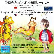 Cover-Bild zu The story of the little Ladybird Marie, who wants to paint dots everythere. Chinese-English / ai hua dian dian de xiao piao chong mali. Zhongwen-Yingwen. **** ******. **-** (Audio Download) von Wilhelm, Wolfgang