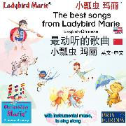 Cover-Bild zu The best child songs from Ladybird Marie and her friends. English-Chinese ******, *** **, ** - ** (Audio Download) von Wilhelm, Wolfgang