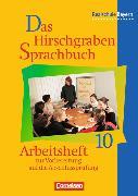 Cover-Bild zu Das Hirschgraben Sprachbuch 10. JS. Arbeitsheft. BY von Katzbichler, Marion