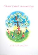 Cover-Bild zu Chömed Chinde, mir wänd singe
