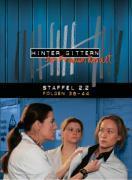 Cover-Bild zu Hinter Gittern - Der Frauenknast von Friedmann, Joachim