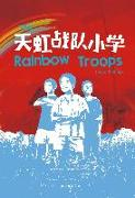 Cover-Bild zu Rainbow Troops (Mandarin Edition) (eBook) von Hirata, Andrea