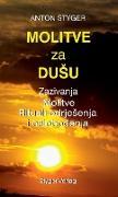 Cover-Bild zu Styger, Anton: Molitve Za Dusu