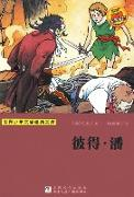 Cover-Bild zu Peter Pan (Chinese Edition) (eBook) von Barrie, James M.