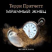 Cover-Bild zu Reaper Man (Audio Download) von Pratchett, Terry