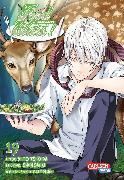 Cover-Bild zu Food Wars - Shokugeki No Soma 19 von Tsukuda, Yuto