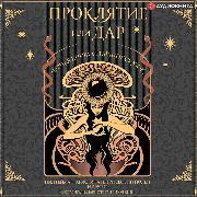 Cover-Bild zu CURSED. An Anthology of Dark Tales (Audio Download) von Lebbon, Tim