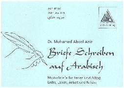 Cover-Bild zu Briefe Schreiben auf Arabisch (eBook) von Abdel Aziz, Mohamed