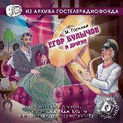 Cover-Bild zu Egor Bulychev (Audio Download) von Gorkij, Maksim