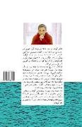 Cover-Bild zu Keret, Etgar: The Seven Good Years: Aan Haft Sal-E Khoob