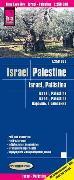 Cover-Bild zu Peter Rump, Reise Know-How Verlag: Reise Know-How Landkarte Israel, Palästina (1:250.000). 1:250'000