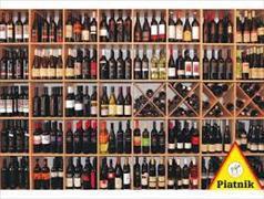 Cover-Bild zu Weinregal / Wine Gallery / Vins. Puzzle